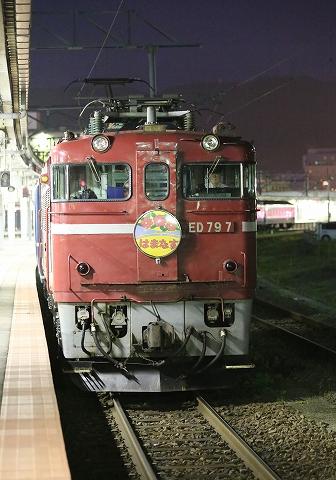 さようなら急行はまなすVol.3/2016.02.27/Posted by 893-2