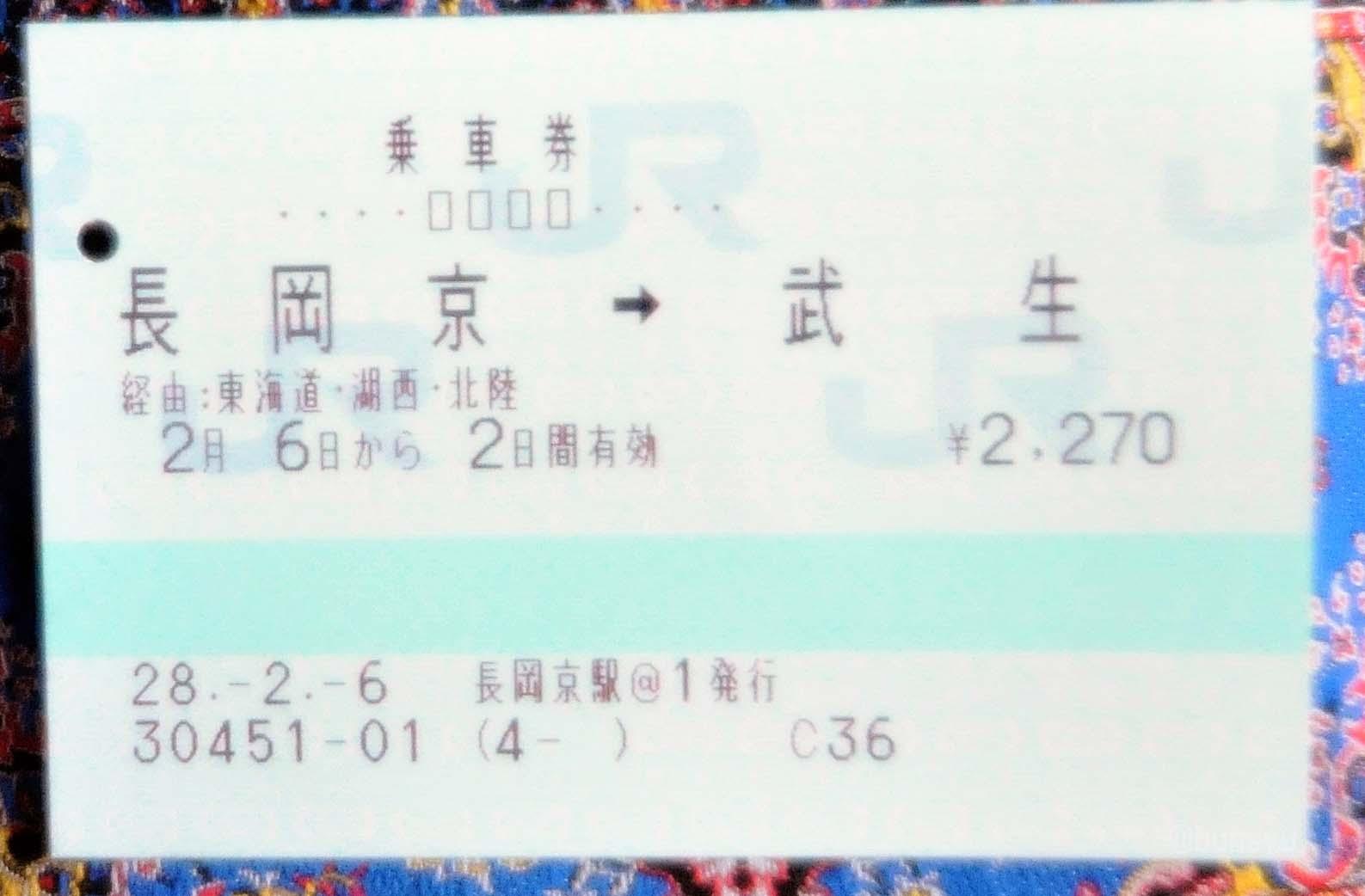 DSC_5612008