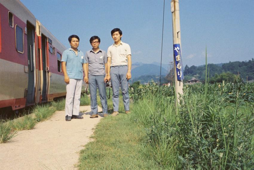 倉吉線 (2)