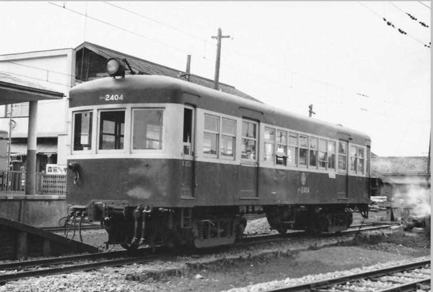 トレーラーは電動車同型でクハ2400型を名乗った。
