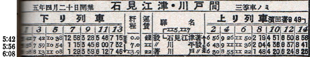 01‗江津~川戸_100