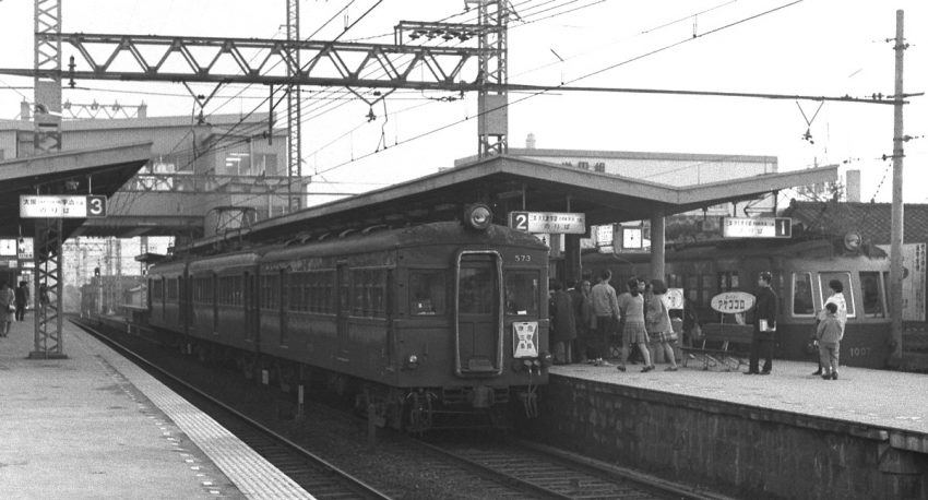 丹波橋駅 準急三条行き573他