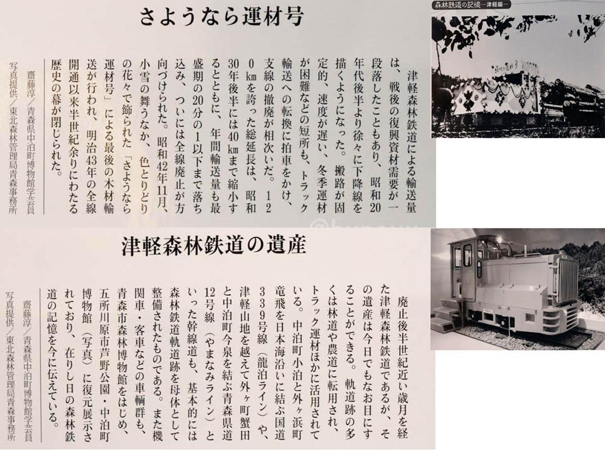 中里博物館06_100