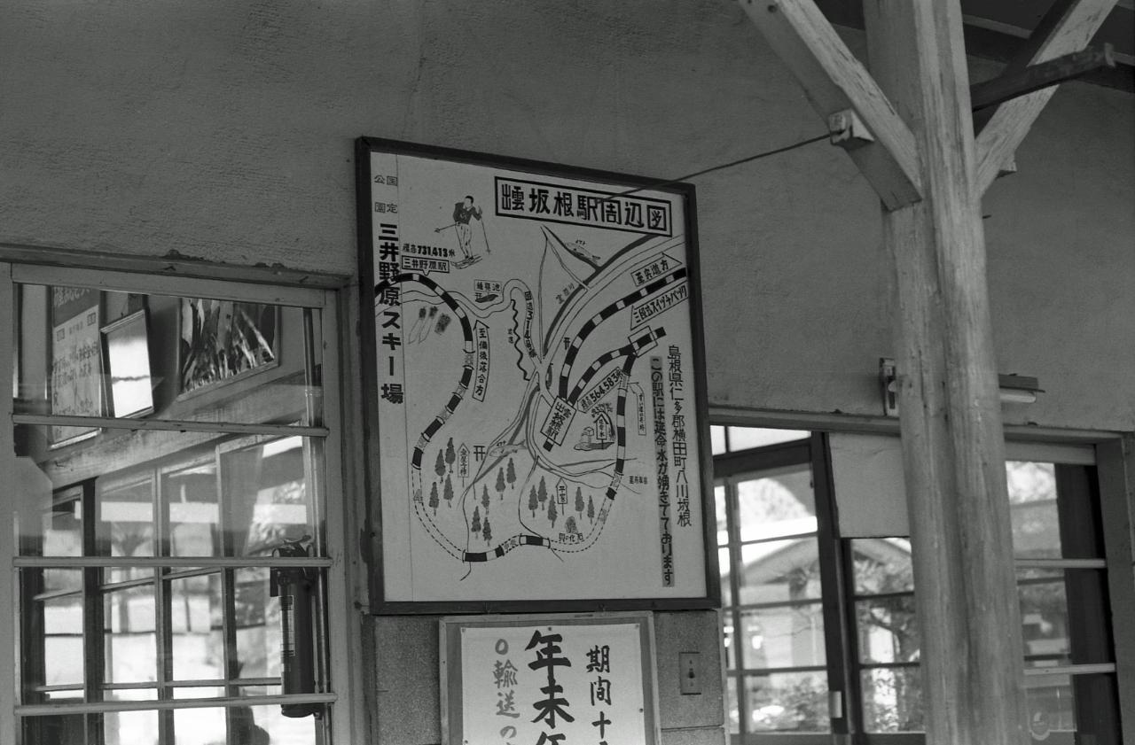 MN01916-木次線