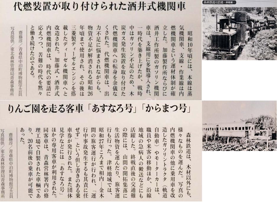 中里博物館04_100