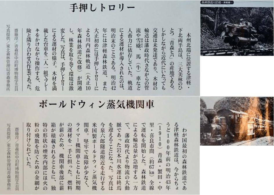 中里博物館01_100