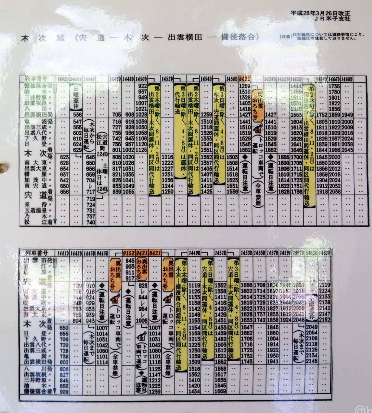 DSCN4708066