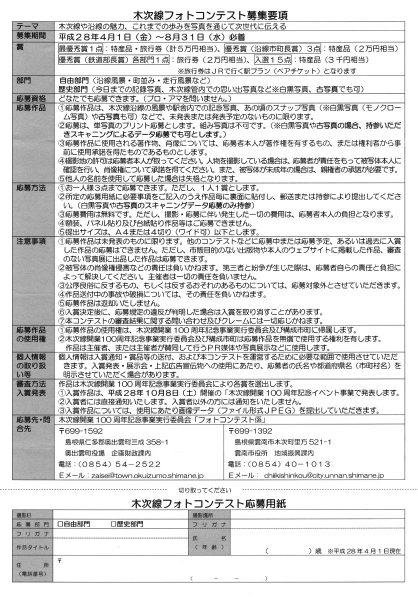 IMG_20160517_0002