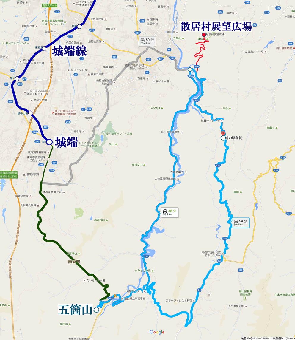 01_map01五箇山⇒城端_100