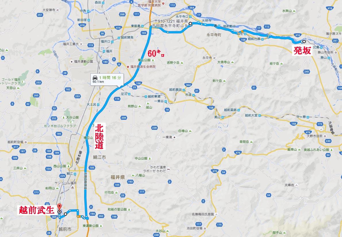 09_Map1
