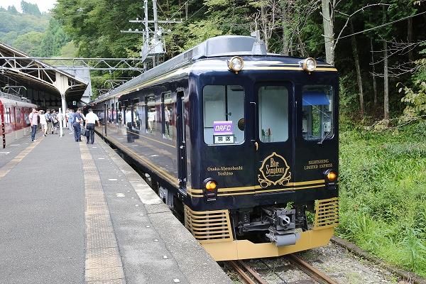 「青の交響曲」乗車会/2016.09.17/Posted by 893-2