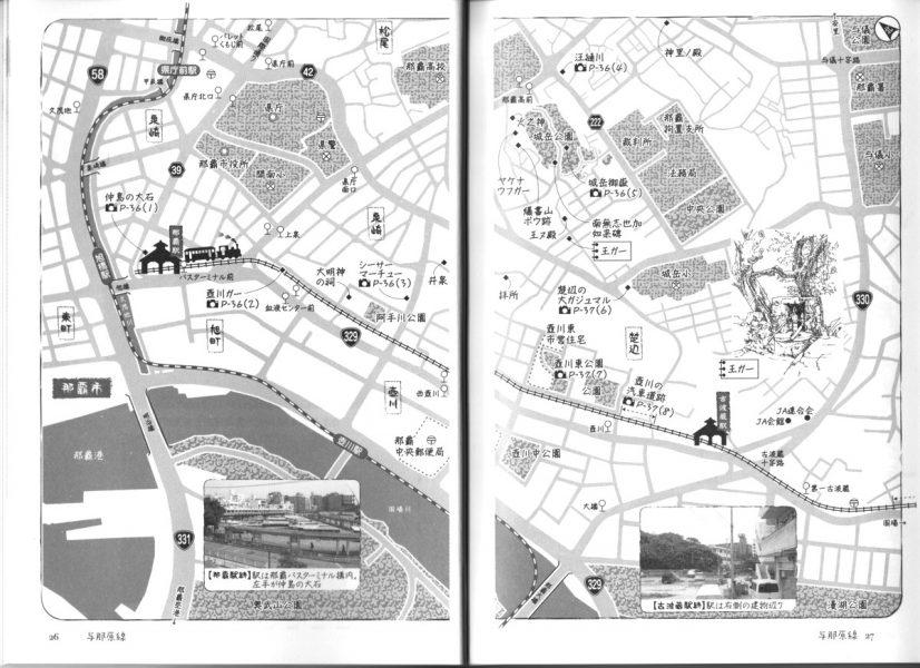 目印となる建物やバス停などもしっかり書き込まれている
