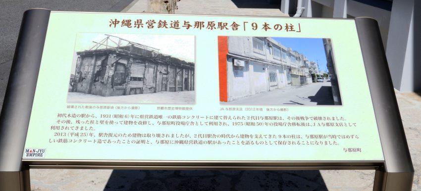 戦災直後の駅舎