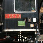 C5546のこと