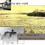 寒中北海道見聞録 半世紀前の旅ー5号車