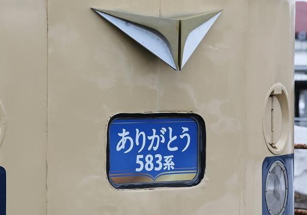 ありがとう583系inJR時代Vol.4/2017.06.12/Posted by 893-2